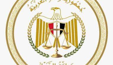 Photo of وزارة العدل تطلق حزمة جديدة من خدمات الشهر العقاري الإلكترونية