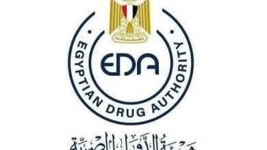 Photo of الدواء: تشجيع التصنيع المحلى للمستحضرات البيطرية