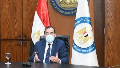 Photo of المهندس طارق الملا وزير البترول والثروة المعدنية خلال اجتماع موسع بعدد من رؤساء الشركات البترولية