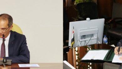 Photo of وزيرا الكهرباء والطاقة المتجددة والاتصالات وتكنولوجيا المعلومات يوقعان بروتوكول تعاون لتطوير أداء نظم تكنولوجيا المعلومات بقطاع الكهرباء وإتاحة خدمات الكهرباء على منصة مصر الرقمية