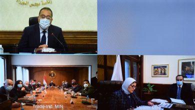 Photo of رئيس الوزراء يعقد اجتماعاً مع ممثلي الشركات المنتجة والموردة للأكسجين الطبي