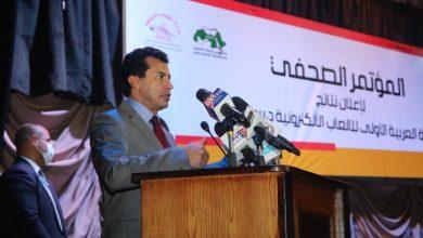 Photo of وزارة الشباب والرياضة تعلن نتائج البطولة العربية الأولي للألعاب الألكترونية
