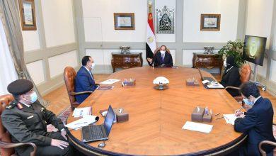 Photo of السيد الرئيس يتابع الموقف التنفيذي لمدينة الجلود بالروبيكى