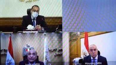 Photo of رئيس الوزراء يتابع تنفيذ التكليف الرئاسي بتيسير إجراءات تسجيل عقود الملكية العقارية