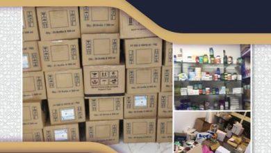 Photo of هيئة الدواء: بالتعاون مع الرقابة الإدارية ضبط أدوية ومستلزمات طبية مخالفة بقيمة 34 مليون جنيه