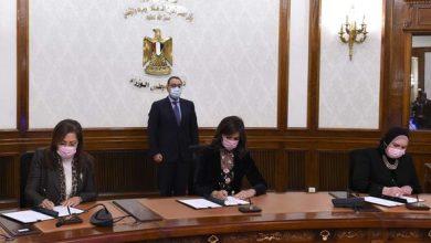 """Photo of رئيس الوزراء يشهد توقيع بروتوكول تعاون للتمكين الاقتصادي للعمالة المتضررة من """"كورونا"""" ودعم العمالة العائدة من الخارج"""