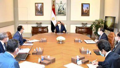Photo of السيد الرئيس يوجه بانشاء مدينة لصناعة وتجارة الذهب تعكس تاريخ مصر الحضارى العريق في هذه الصناعة الحرفية الدقيقة.