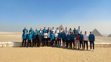 Photo of منطقة آثار الهرم عدد من منتخبات كرة اليد المشاركة في النسخة ال ٢٧ لبطولة العالم لكرة اليد للرجال ٢٠٢١ و التي تستضيفها مصر خلال الفترة من ١٣ وحتي ٣١ يناير.