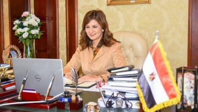 Photo of بالتعاون بين وزارة الهجرة وبرنامج الغذاء العالمي والأكاديمية العربية للعلوم  والتكنولوجيا