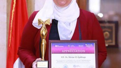 Photo of المجلس العربي للمسئولية المجتمعية يكرم نيفين القباج ضمن أهم ٧ سيدات مؤثرة على مستوى الوطن العربي