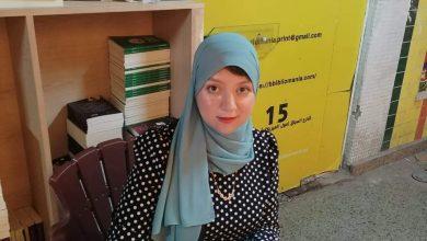 Photo of بطلة الحكاية ريهام حامد فودة بنت المنصورة