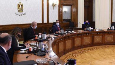 Photo of رئيس الوزراء يُتابع خطوات تيسير إجراءات تخصيص الأراضي الصناعية بالمدن الجديدة