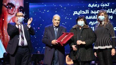 Photo of وزيرة الثقافة تكرم الموسيقار الكبير فاروق الشرنوبى فى الاوبرا