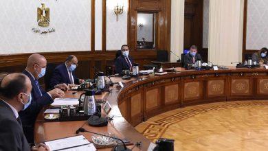 Photo of رئيس الوزراء يتابع تنفيذ تكليفات الرئيس بتطوير عواصم المحافظات والمدن الكبرى
