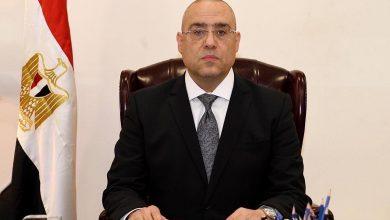 """Photo of وزير الإسكان: 85% نسبة تنفيذ 4340 وحدة سكنية بـ""""الإسكان الاجتماعي"""" بمدينة بورسعيد الجديدة """"سلام """""""