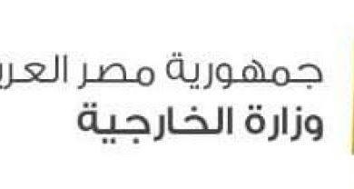 Photo of سامح شكري يجري اتصالاً هاتفياً مع وزيرة الخارجية السودانية الجديدة