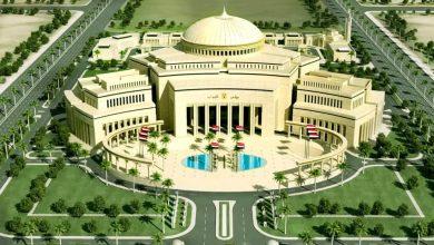 Photo of مجلس النواب بالعاصمة الادارية الجديدة الاكبر في الشرق الاوسط