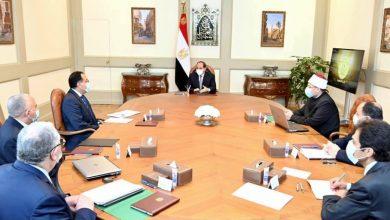 Photo of السيد الرئيس يتابع الموقف الخاص بتنظيم التداخل ما بين هيئتي الأوقاف والإصلاح الزراعي فيما يتعلق بالأراضي والأطيان الزراعية