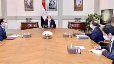 Photo of السيد الرئيس يوجه بالاستمرار في دراسة تداعيات جائحة كورونا على الموقف الاقتصادي العالمي والإقليمي من كافة الجوانب