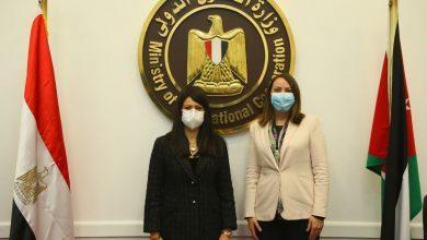 Photo of وزارة التعاون الدولي تطلق الاجتماعات التحضيرية على المستوى الوزاري للإعداد للجنة العليا المصرية الأردنية المشتركة التاسعة والعشرين