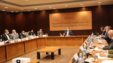 Photo of عُقد اليوم اجتماع مجلس إدارة هيئة المتحف القومي للحضارة المصرية