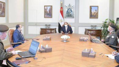 """Photo of """"السيد الرئيس يتابع عدداً من المشروعات القومية التي تشرف عليها الهيئة الهندسية """""""