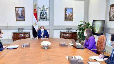 Photo of السيد الرئيس يوجه بتطوير برامج بناء القدرات للعاملين بالجهاز الإداري للدولة