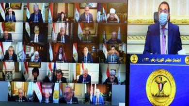Photo of رئيس الوزراء يُكلف بتشكيل لجنة من الوزارات المعنية لتيسير إجراءات التسجيل العقاري