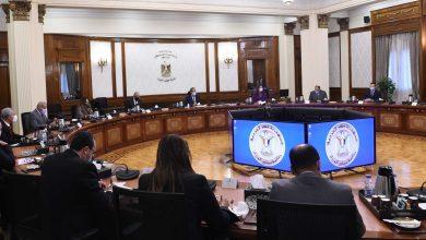 Photo of رئيس الوزراء يستعرض استراتيجية البنك المركزي للأمن السيبراني وخدمات الدفع والتحصيل الإلكتروني