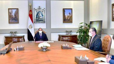 """Photo of """"السيد الرئيس يتابع خطط ومشروعات وزارة الشباب والرياضة على مستوى الجمهورية"""""""