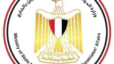 Photo of وزيرة الهجرة تعلن: أول مارس أولى لقاءات مبادرة «مصرية بـ100 راجل» مع المصريات بالخارج