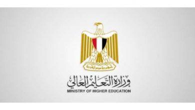 Photo of التعليم العالى: استعدادات المستشفيات الجامعية للمشاركة فى منظومة التأمين الصحى الشامل