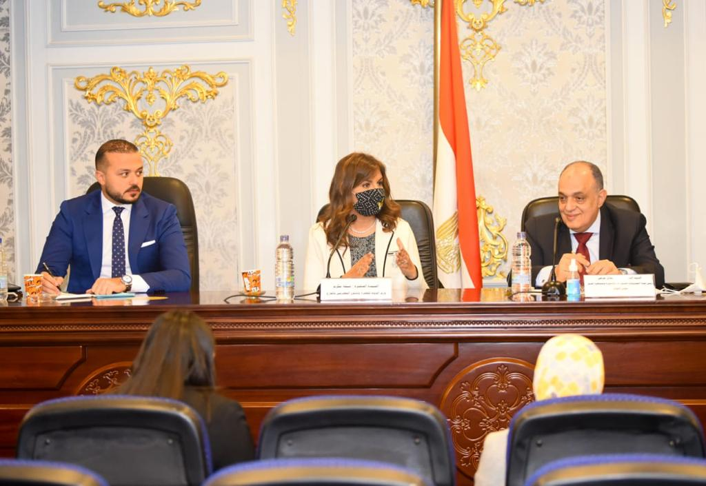 وزيرة الهجرة بمجلس النواب تشيد بجهود المصريين بالخارج في دعم الاقتصاد الوطني