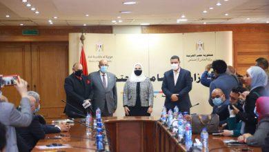 """Photo of وزيرة التضامن الاجتماعي تطلق مبادرة """"ولادنا"""" لدعم الأيتام"""