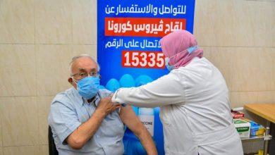 Photo of في اليوم الأول من حملة تطعيم المواطنين بـ لقاحات فيروس كورونا