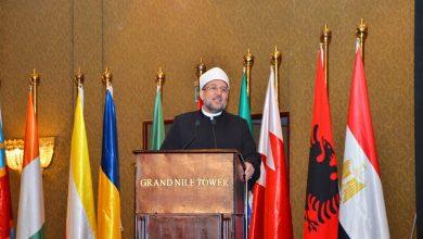Photo of وزير الأوقاف خلال الجلسة الافتتاحية لمؤتمر المجلس الأعلى الحادي والثلاثين