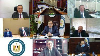"Photo of وزير البترول والثروة المعدنية يتراس اعمال الجمعية العامة للشركة المصرية القابضة للغازات الطبيعية ""ايجاس"" عبر الفيديوكونفرانس"