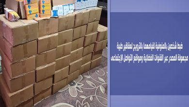 Photo of الاتجار بالادوية خطر يهدد المواطنون