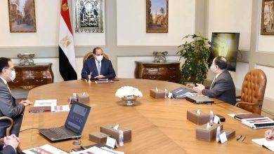 Photo of الرئيس يطلع على مشروع موازنة ٢٠٢١ – ٢٠٢٢