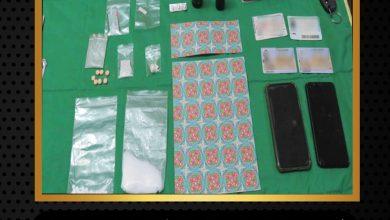 Photo of رصدت المتابعة الميدانية للإدارة العامة لمكافحة المخدرات بقطاع مكافحة المخدرات والجريمة