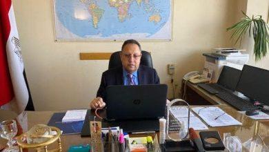 "Photo of أمين ""المصرية من أجل التنمية"" يشارك في منتدى للتعاون التنموي"