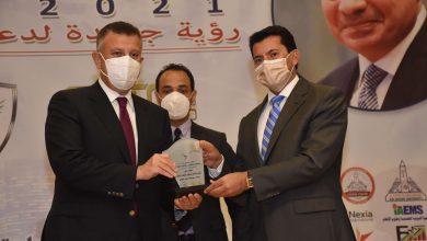 Photo of افتتاح مؤتمر ومعرض «رواد ٢٠٢١» للتخطيط الوظيفي