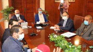 Photo of وزيرة البيئة تبحث مع محافظ بورسعيد تحديث منظومة إدارة المخلفات بالمحافظة