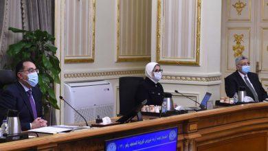 """Photo of رئيس الوزراء يترأس اجتماع اللجنة العليا لإدارة أزمة فيروس """"كورونا"""""""