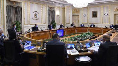 """Photo of مجلس الوزراء يستعرض موقف منظومة الحيازة الزراعية """"كارت الفلاح"""""""