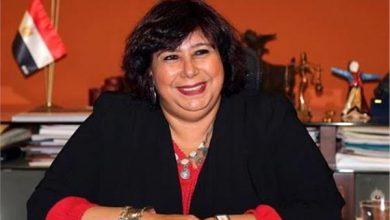 Photo of وزيرة الثقافة تفتتح معرض الرحلة بقصر عائشة فهمي