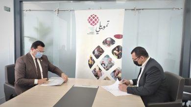 Photo of بروتوكول تعاون بين مؤسسة القادة وشركة تمويلي لتعزيز التعاون المشترك
