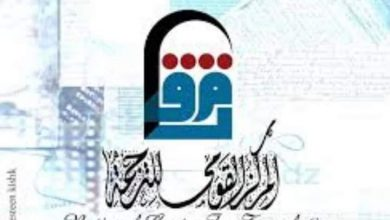 Photo of وزيرة الثقافة تكرم الأمهات المثاليات من العاملات ونجمات الابداع بالمسرح القومي
