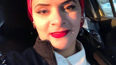 Photo of معوقات مشاركة المرأة في عملية التنمية في مصر