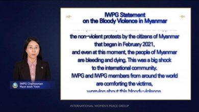 "Photo of منظمة IWPG العالمية تدعو إلى ""حل سلمي"" لأزمة ميانمار"